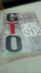 長澤奈央 公式ブログ/GTO!  画像1