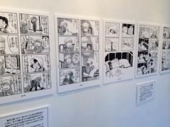 長澤奈央 公式ブログ/漫画展! 画像3