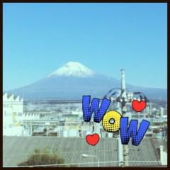 長澤奈央 公式ブログ/富士山。 画像1