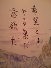 長澤奈央 公式ブログ/2月ですよ! 画像1