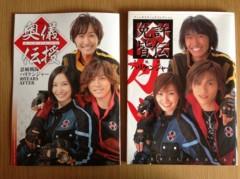 長澤奈央 公式ブログ/7月! 画像1