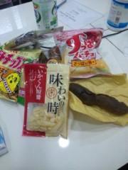長澤奈央 公式ブログ/まさかの芋!? 画像1