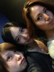長澤奈央 公式ブログ/女子会。 画像1