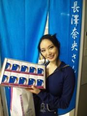 長澤奈央 公式ブログ/仙台から 画像1