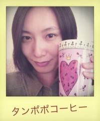 長澤奈央 公式ブログ/お花に例えるなら?? 画像1