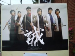 長澤奈央 公式ブログ/早く起きた朝。 画像1