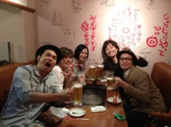 長澤奈央 公式ブログ/おはようございます! 画像1