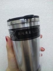長澤奈央 公式ブログ/初日祝。 画像2