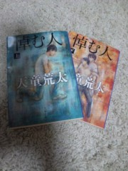 長澤奈央 公式ブログ/読書の夏? 画像1