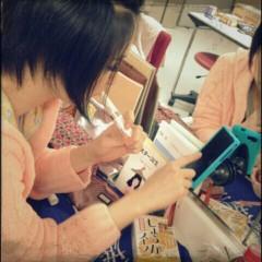 長澤奈央 公式ブログ/新アイテム。 画像2