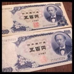 長澤奈央 公式ブログ/五百円札U+2049U+FE0E 画像1