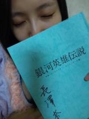 長澤奈央 公式ブログ/夢に限る。 画像1