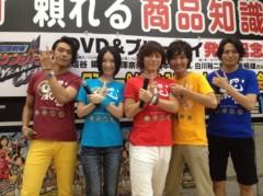 長澤奈央 公式ブログ/八月最後の日。 画像1