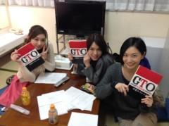 長澤奈央 公式ブログ/GTO卒業スペシャル 画像1