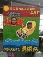 長澤奈央 公式ブログ/監督と私。 画像1