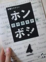 長澤奈央 公式ブログ/出演情報 画像1