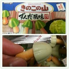 長澤奈央 公式ブログ/東北の味。 画像1