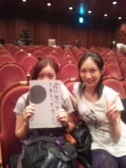 長澤奈央 公式ブログ/行ってきました! 画像1