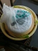 長澤奈央 公式ブログ/お袋の味 画像2