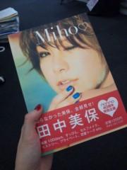 長澤奈央 公式ブログ/姫の笑顔。 画像1