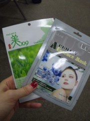 長澤奈央 公式ブログ/メイクの前には・・・ 画像1