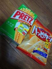 長澤奈央 公式ブログ/幸せ。 画像1