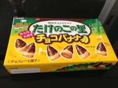 長澤奈央 公式ブログ/チョコバナナU+2049 画像1