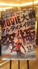 長澤奈央 公式ブログ/MOVIE大戦キター!  画像1