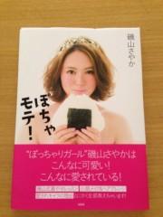 長澤奈央 公式ブログ/ぽちゃモテ。 画像1