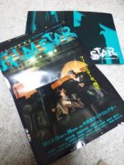 長澤奈央 公式ブログ/FILMSTAR 画像1