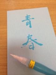 長澤奈央 公式ブログ/グー 画像2