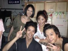 長澤奈央 公式ブログ/キョウリュウジャー! 画像1