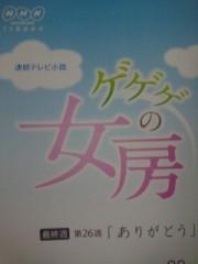 長澤奈央 公式ブログ/特別な日 画像1