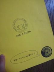 長澤奈央 公式ブログ/ヒルズに集合! 画像1