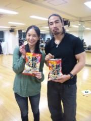 長澤奈央 公式ブログ/納豆さん。 画像1