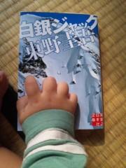 長澤奈央 公式ブログ/新刊 画像1