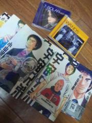 長澤奈央 公式ブログ/お気に入り 画像1