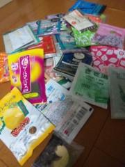 長澤奈央 公式ブログ/お風呂の時間。 画像1