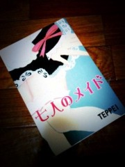 長澤奈央 公式ブログ/ありがとうございます。 画像2