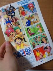 長澤奈央 公式ブログ/80円が運ぶキモチ 画像1