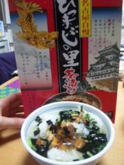 長澤奈央 公式ブログ/名古屋の味。 画像1