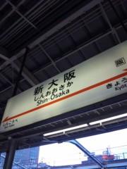 長澤奈央 公式ブログ/まいど! 画像1