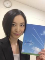 長澤奈央 公式ブログ/トラベラーズ次元警察! 画像1