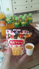 長澤奈央 公式ブログ/食いしん坊なんです。 画像1