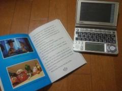 長澤奈央 公式ブログ/努力の日々 画像2