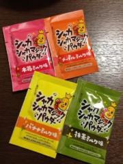 長澤奈央 公式ブログ/シャカシャカ! 画像2