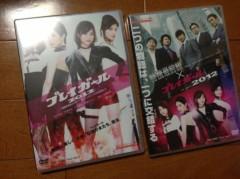 長澤奈央 公式ブログ/プレイガール2012! 画像1