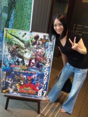 長澤奈央 公式ブログ/ヒーロー☆ 画像1