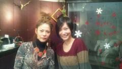 長澤奈央 公式ブログ/寒いね。 画像1