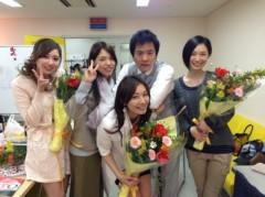長澤奈央 公式ブログ/エイプリルフールは終わりました! 画像3
